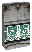 Blue Mosque Calligraphy Portable Battery Charger