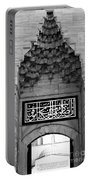 Blue Mosque Portal Portable Battery Charger