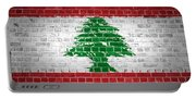 Brick Wall Lebanon Portable Battery Charger