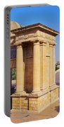 Bridge Gate In Cordoba Portable Battery Charger