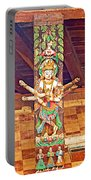 Buddha Image In Patan Durbar Square In Lalitpur-nepal   Portable Battery Charger