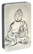 Buddha In Black And White Portable Battery Charger