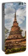 Buddhist Park Portable Battery Charger
