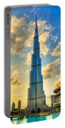 Burj Khalifa Portable Battery Charger by Syed Aqueel