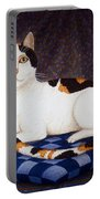 Calico Cat Portrait Portable Battery Charger