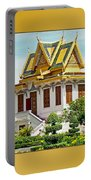 Cambodian Temples 1 Portable Battery Charger