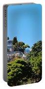 Capri's Gardens Portable Battery Charger