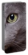 Cat Eye Portable Battery Charger