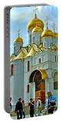 Cathedral Of The Annunciation Inside Kremlin Walls In Moscow-russia Portable Battery Charger