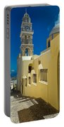 Catholic Cathedral Santorini Portable Battery Charger