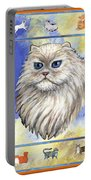 Cats Purrfection Four - Persian Portable Battery Charger