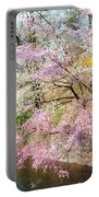 Cherry Blossom Land Portable Battery Charger