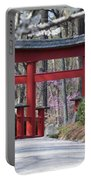 Cherry Lane Series  Picture F Portable Battery Charger