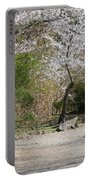 Cherry Lane Series  Picture J Portable Battery Charger