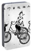 China Bicyclists, C1900 Portable Battery Charger