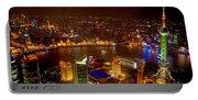 China Shanghai At Night  Portable Battery Charger