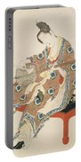 Chinese Beauty Playing The Shamisen Portable Battery Charger by Katsushika II Taito