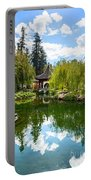 Chinese Garden And Sky Portable Battery Charger