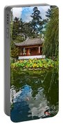 Chinese Garden Dream Portable Battery Charger