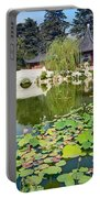 Chinese Garden - Huntington Library. Portable Battery Charger