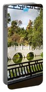 Chinese Garden Window Portable Battery Charger