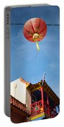 Chinese Lantern Portable Battery Charger by Peter Tellone