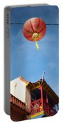 Chinese Lantern Portable Battery Charger