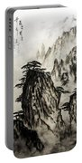 Chinese Mountains With Poem In Ink Brush Calligraphy Of Love Poem Portable Battery Charger