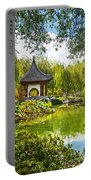 Chinese Pagoda Portable Battery Charger