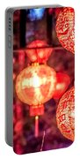 Chinese Red Lantern Portable Battery Charger