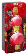 Chinese Red Lanterns Portable Battery Charger