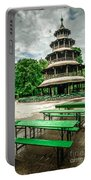 Chinesischer Turm I Portable Battery Charger