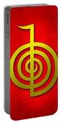 Cho Ku Rei - Traditional Reiki Usui Symbol Portable Battery Charger