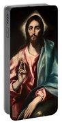 Christ As Savior Portable Battery Charger