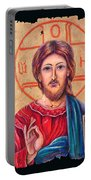 Christ Icon Fresco Portable Battery Charger