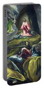 Christ In The Garden Of Olives Portable Battery Charger