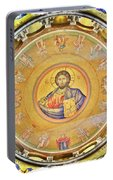 Christ Pantocrator -- Church Of The Holy Sepulchre Portable Battery Charger