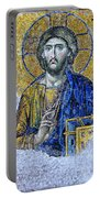 Christ Pantocrator II Portable Battery Charger
