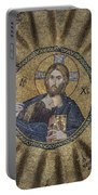 Christ Pantocrator Surrounded By The Prophets Of The Old Testament 1 Portable Battery Charger