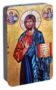Christ The Pantocrator Portable Battery Charger