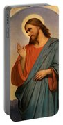 Christ Weeping Over Jerusalem Ary Scheffer Portable Battery Charger