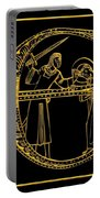 Christian Initial Letter E Portable Battery Charger
