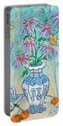 Chrysanthemum Study With Chinese Symbols  Portable Battery Charger