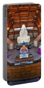 Chuang Yen Buddhist Monastery Portable Battery Charger