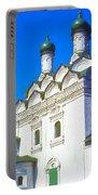 Church Of Simeon Stolpnik Portable Battery Charger