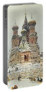 Church Of St. Basil In Moscow Portable Battery Charger