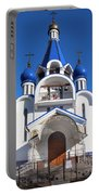 Church Of The Nativity Of The Blessed Virgin Portable Battery Charger