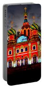 Church Of The Savior On Spilled Blood Lantern At Sunset Portable Battery Charger