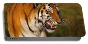 Closeup Portrait Of A Siberian Tiger  Portable Battery Charger
