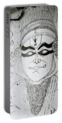 Cochin Portrait Portable Battery Charger